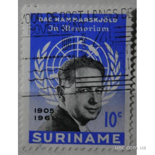 Суринам ООН 1961