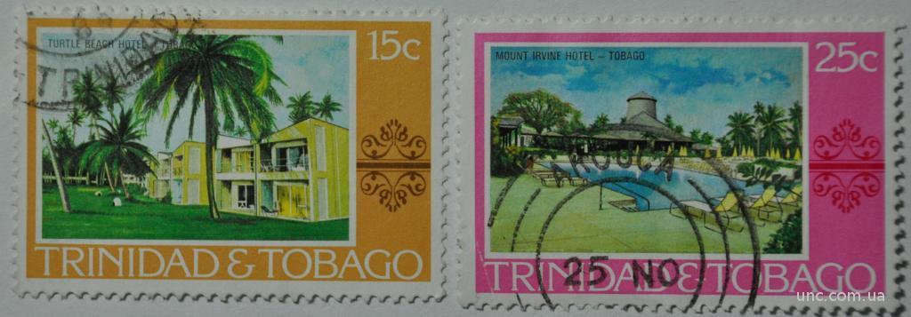 Тринидад и Тобаго Отель