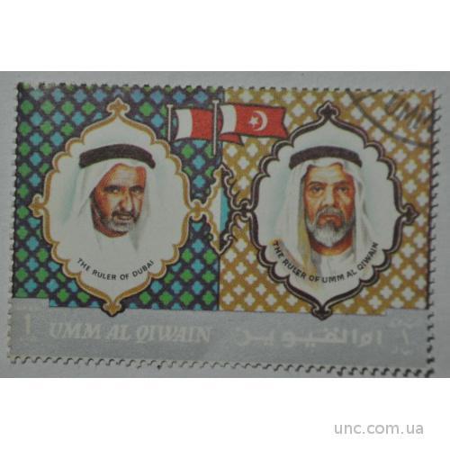 Умм-Аль-Кувейн Дубаи Руководители