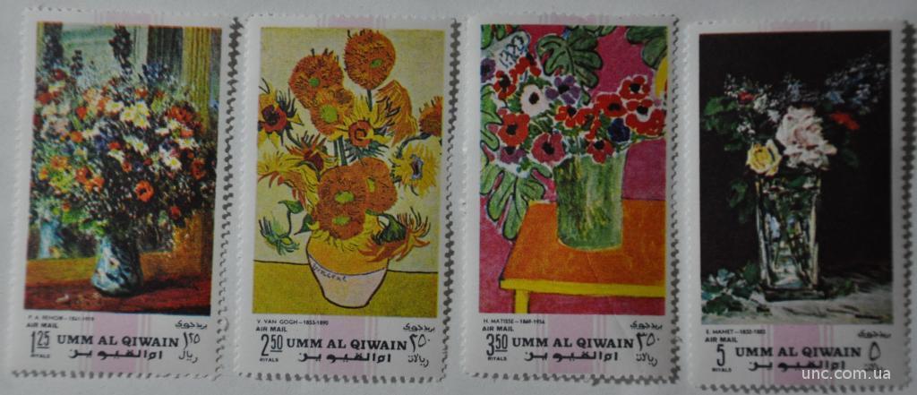 Умм Аль Кувейн Искусство Живопись Цветы
