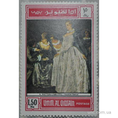 Умм-Аль-Кувейн Искусство
