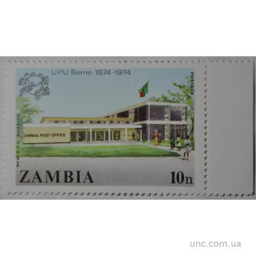 Замбия Почта