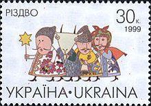 Історія різдвяної марки