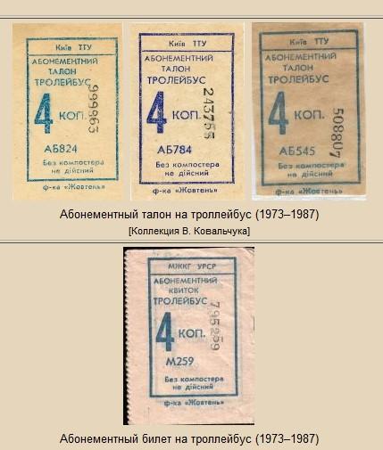 Владимир Ковальчук о «честных» кассах и грузовых такси