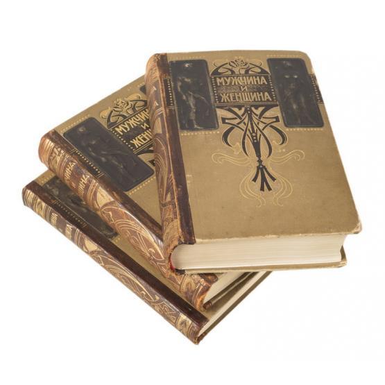 Старинная книга – каждому: итоги аукциона «Роскошь пленит, искусство привлекает»