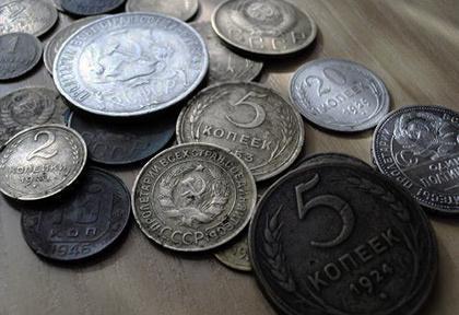 О том, как подделывают монеты советского чекана