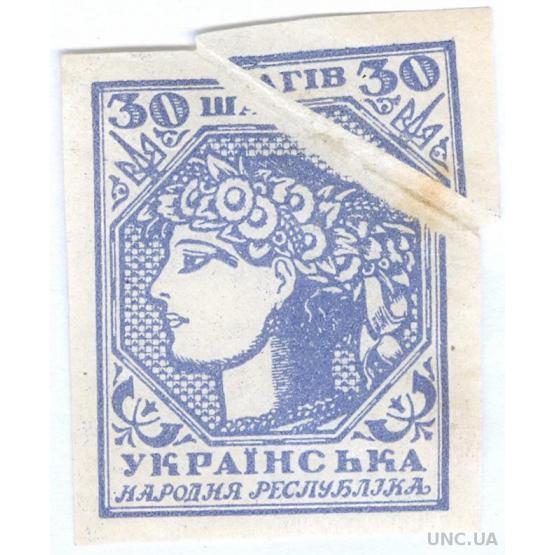 Благодійний аукціон «Україна періоду УНР (1917-1920)» пройде 11 жовтня