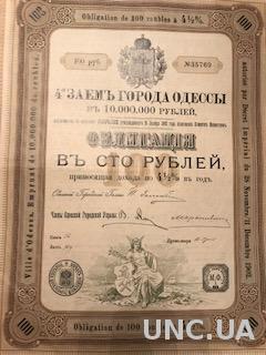 «Моя цель – создать лучшую коллекцию в мире по истории Одессы»