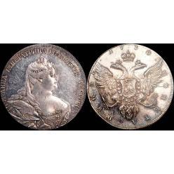 Рублевик медальера Л. Дмитриева