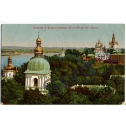 Открытка из Киева — на память