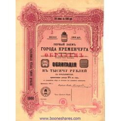 Уцененные или бесценные: аукцион скрипофилии Booneshares