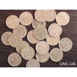 Почем монеты для народа?