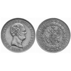 Чеканка монет с заглубленными надписями