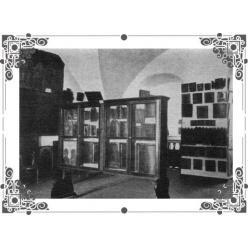 Два замечательных предмета киевского церковно-археологического музея