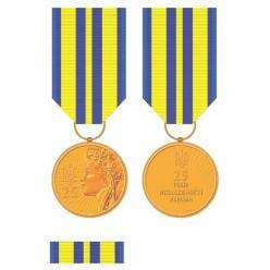 Чи зможуть колекціонери України вивчати історію нагород?
