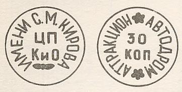 Коллекционирование аттракционных жетонов