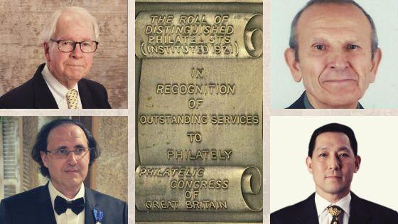 Список выдающихся филателистов пополнился четырьмя новыми филателистами