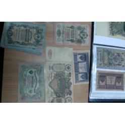 В Житомирской области пограничники обнаружили в машине денежные знаки времен Российской империи