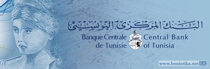 Центральный банк Туниса выпустит новую банкноту