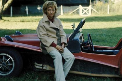 Авто писательницы Франсуазы Саган представлено на торги