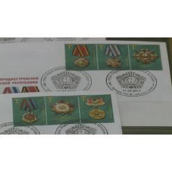 В Тирасполе прошло спецпогашение трех новых почтовых выпусков марок