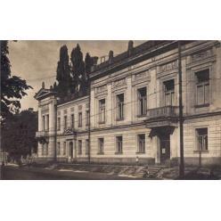 Национальный музей русского искусства получил новое название