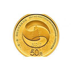 В Китае серию монет приурочат к международному форуму