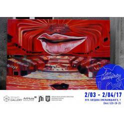 В Киеве открывается выставка работ о любви
