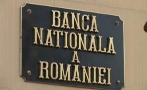 В Румынии в честь 150-летия указа о чеканке собственных денег выпустят новые монеты