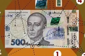 НБУ сообщает, что самая популярная поддельная банкнота Украины — 500 грн.