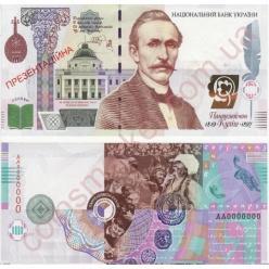 Нацбанк Украины опроверг изображение Пантелеймона Кулиша на банкноте 1000 грн