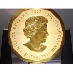 Из берлинского музея украли одну из самых известных монет мира