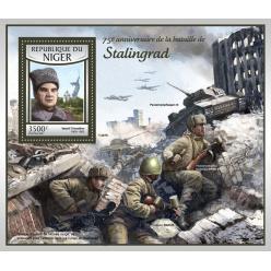 Республика Нигер издала блок марок, посвященных Сталинградской битве