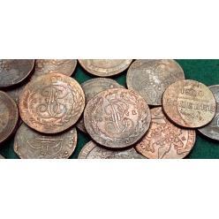 В Екатиренбурге историю изучают теперь и по монетам