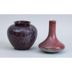 Две китайские вазы ушли с молотка за 110 тысяч долларов США