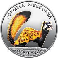 НБУ запустит в оборот монеты, посвященные редкому зверю из Красной книги