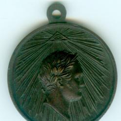 30 января 1914 года был утвержден жетон в память столетия взятия Парижа
