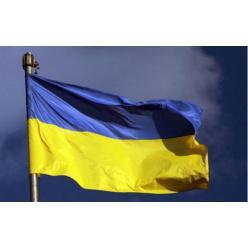 25 лет назад был утвержден флаг Украины