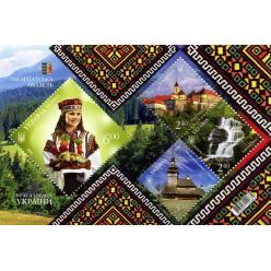 Выбрана лучшая почтовая марка Украины 2016 года