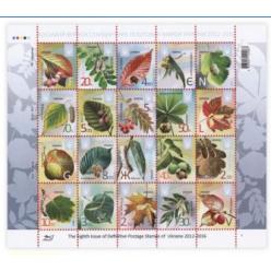 Укрпочта выпустила блок стандартных почтовых марок Украины