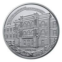 НБУ выпустил памятную монету в честь популярного одесского вуза