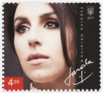 Певица Джамала появится на марках Укрпочты