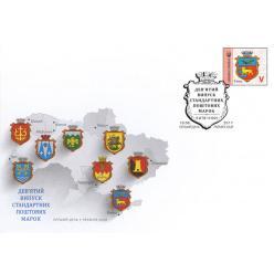 Укрпочта откроет новую серию стандартных почтовых марок