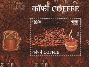 В Индии выпустили почтовые марки с запахом кофе