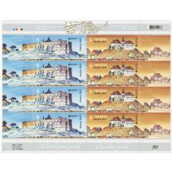 Укрпочта выпустит новые почтовые марки в рамках серии «Europa. Замки»