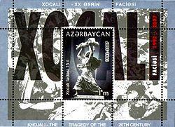 В Украине выпустят почтовую марку, посвященную 25-летию Ходжалинского геноцида