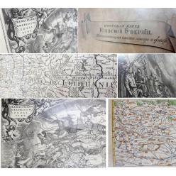 Государственный архив Киевской области предоставил редкие карты