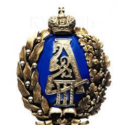 28 января 1885 года был утвержден знак, присвоенный Статс-Секретарям императора