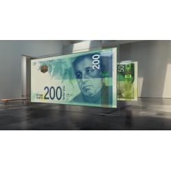 Банк Израиля представил дизайн новых банкнот