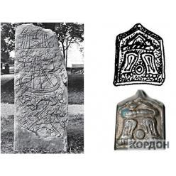На Волыни обнаружили фрагмент ремня викинга